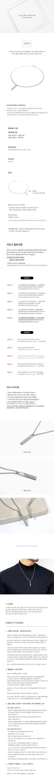 글로리아덴(GLORY_ARDEN) [UNISEX] 써지컬스틸 볼드 바 체인 목걸이 (각인가능) / GHMN-126