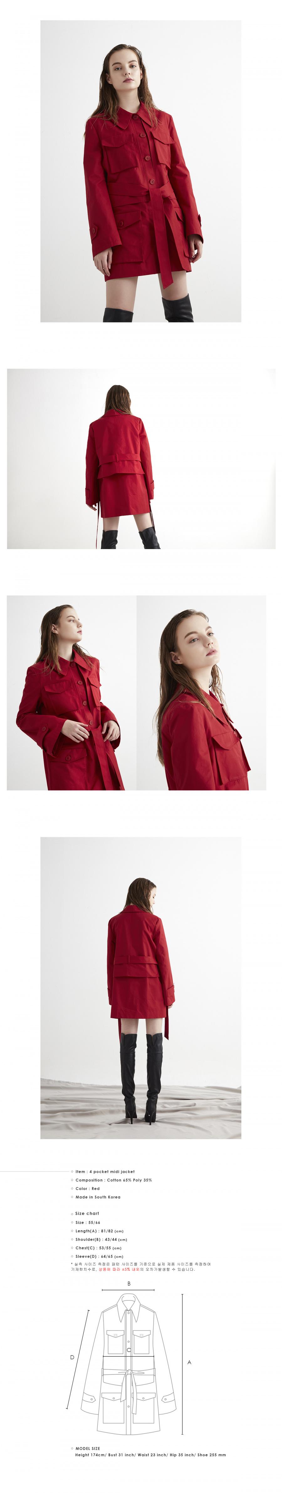 클로제스트.(CLOTHEST.) [2019 S/S Collection] Red safari jacket