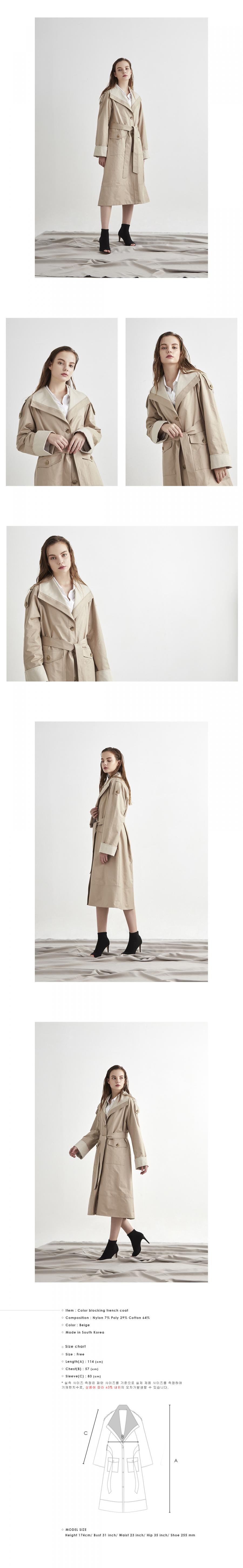 클로제스트.(CLOTHEST.) [2019 S/S Collection]Color blocking trench coat