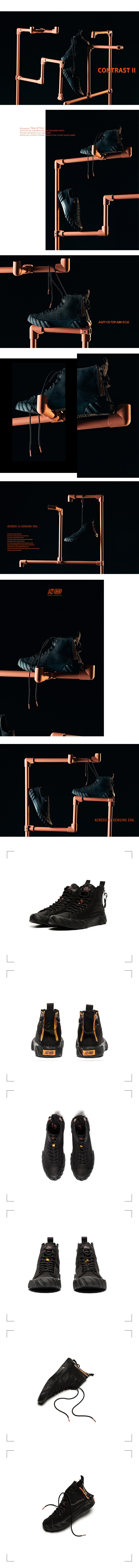 에이지(AGE) 탑 스니커즈 AGE TOP SNEAKERS (AGFT-CR-TOP-ABK-0132)