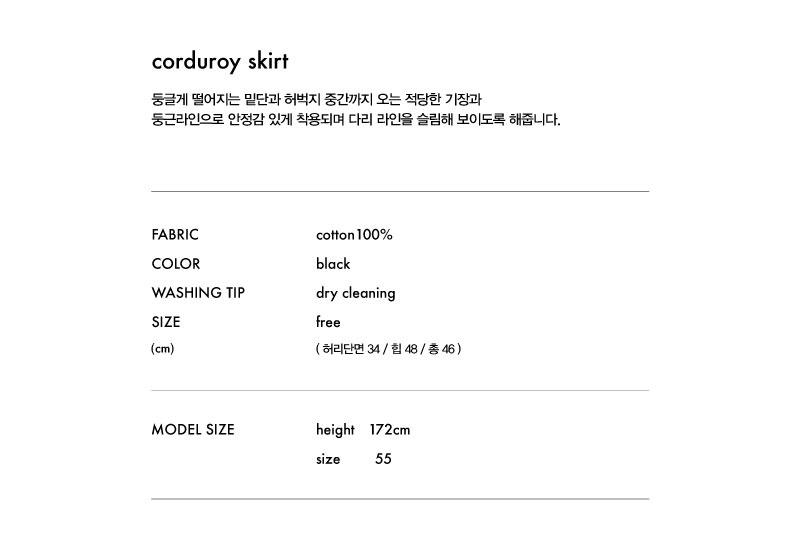 스프링크로커스(SPRINGCROCUS) corduroy skirt-black