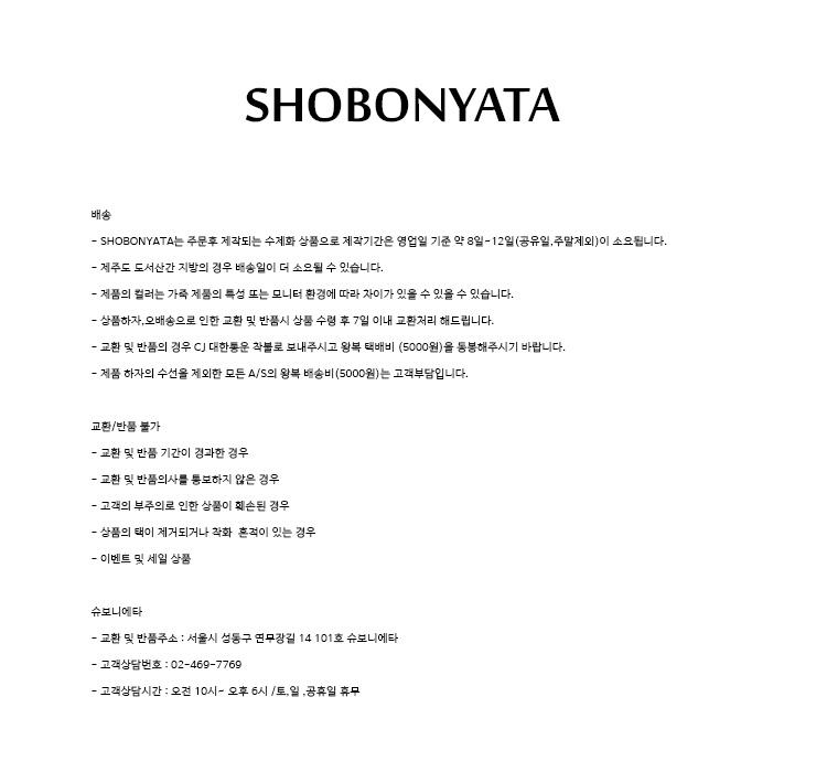 슈보니에타(SHOBONYATA) 웨이브 스니커즈_1025