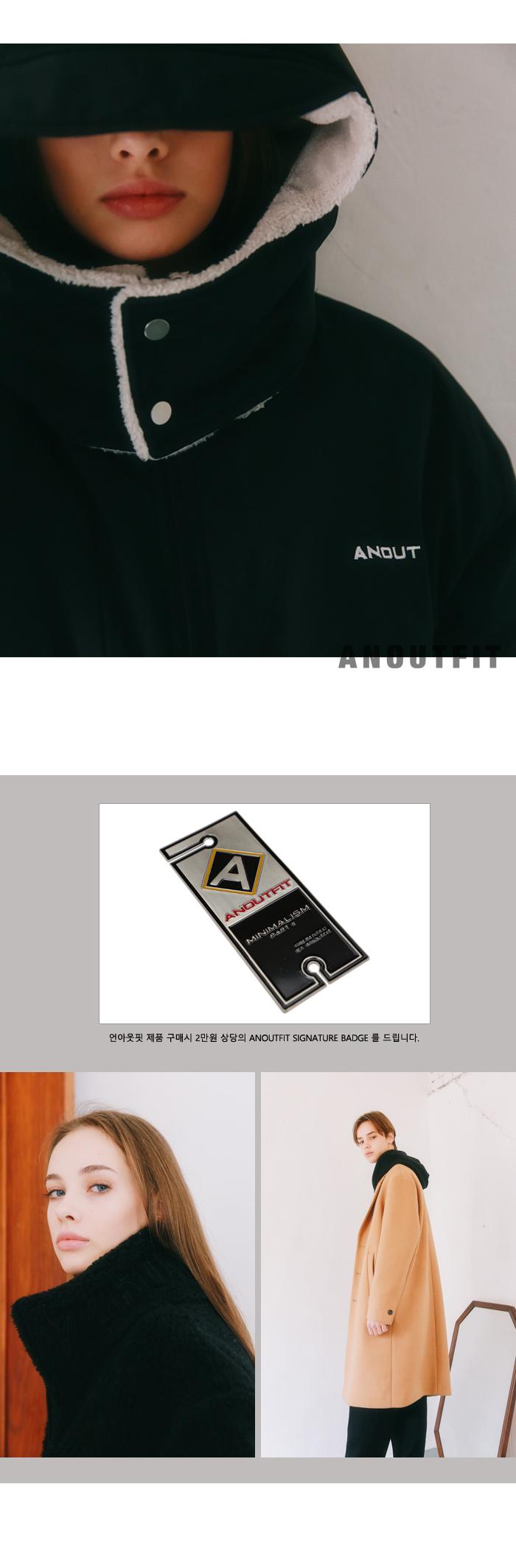 언아웃핏(AOTT) 유니섹스 덤블 롱 점퍼 블랙