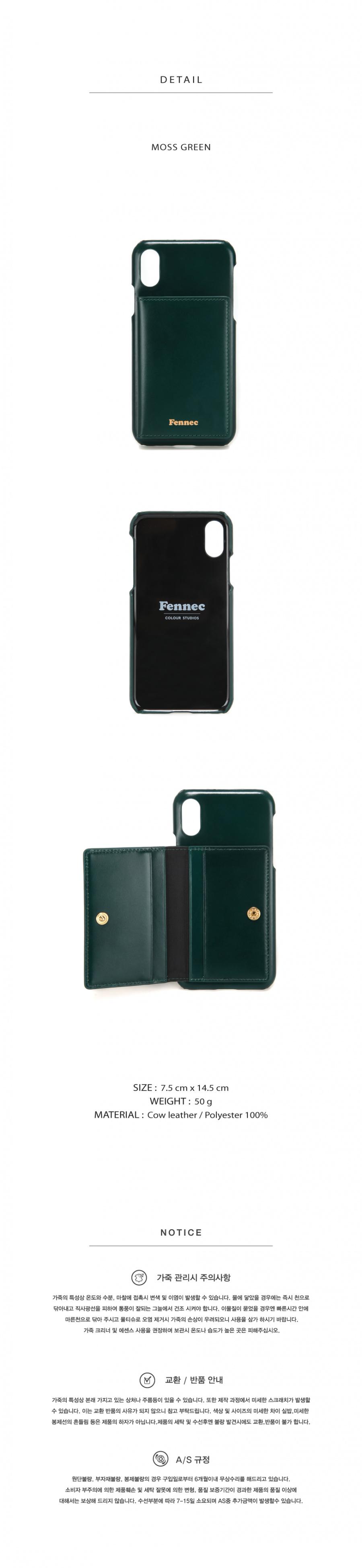 페넥(FENNEC) LEATHER iPHONE XS POCKET CASE - MOSS GREEN