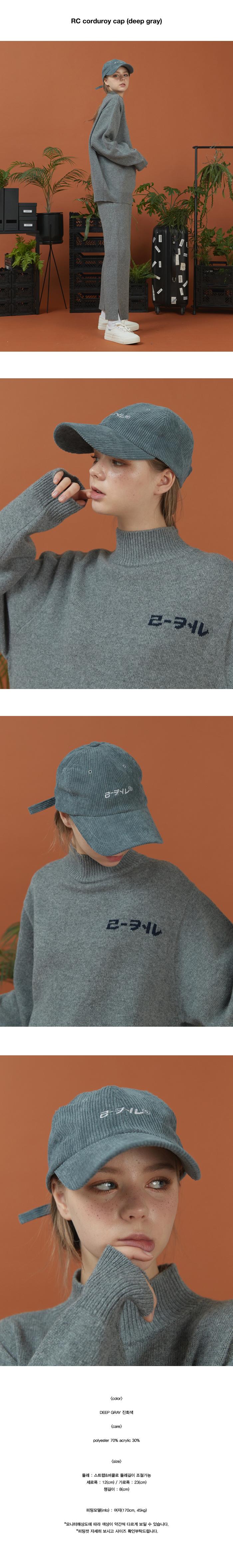 리플레이컨테이너(REPLAY CONTAINER) RC corduroy cap (deep gray)