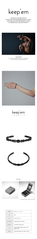 키픔(keep'em) 샤토 Ⅰ 브레이슬릿 (블랙)
