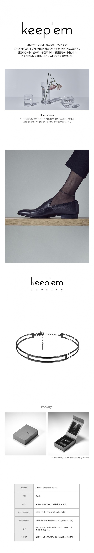 키픔(keep'em) 블랭크 앵클릿 (블랙)