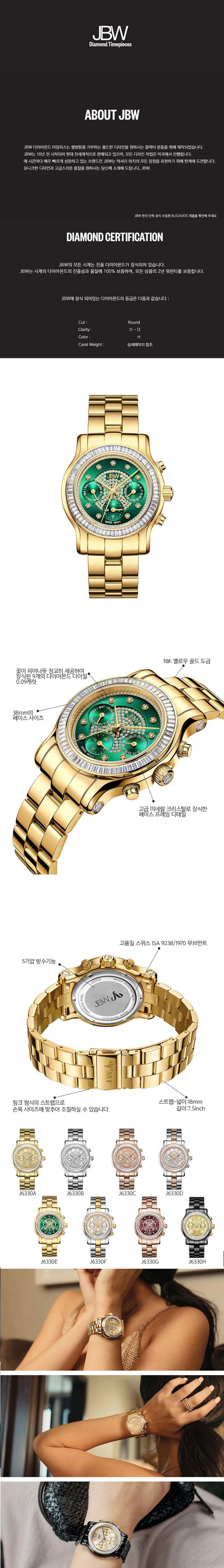 제이비더블유(JBW) Laurel - Gold/Green