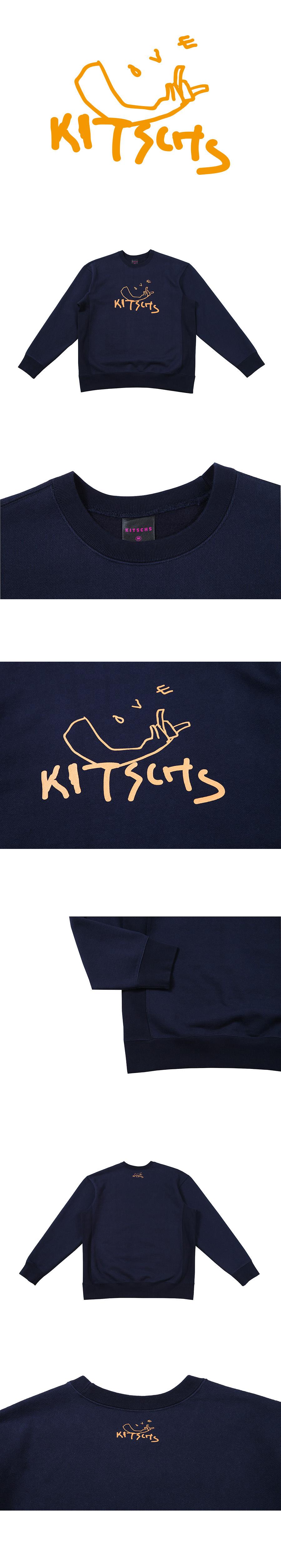 키치스(KITSCHS) 키치러브 네이비 맨투맨