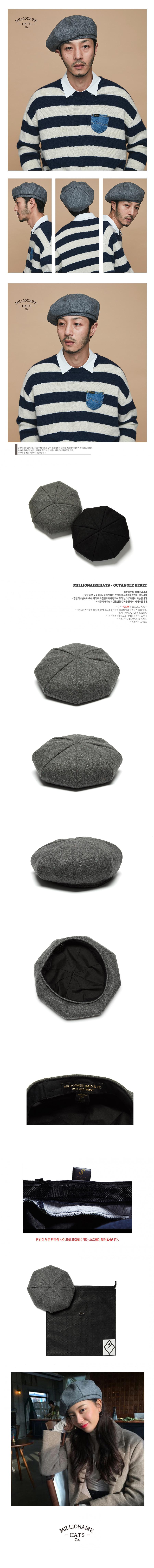 밀리어네어햇(MILLIONAIRE HATS) octangle beret [GRAY]