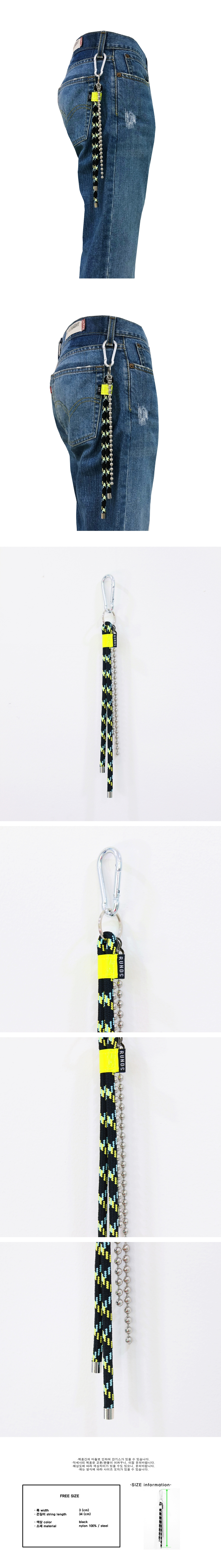 런디에스(RUNDS) 로프 플로리센트 키링 (2color)