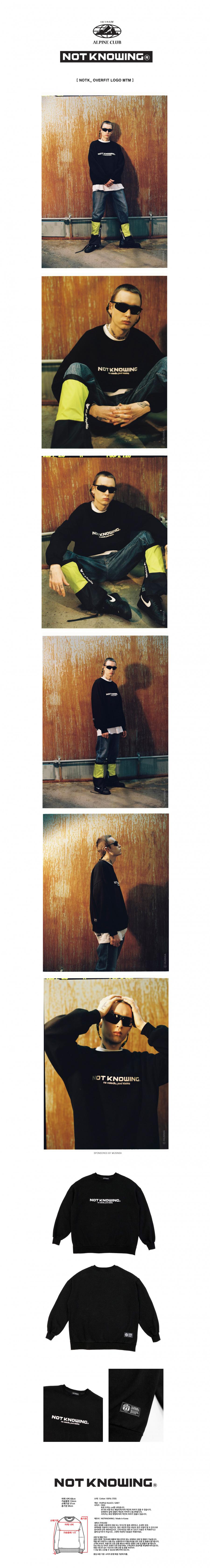 낫노잉(NOTKNOWING) [기모]오버핏 로고 맨투맨(블랙)