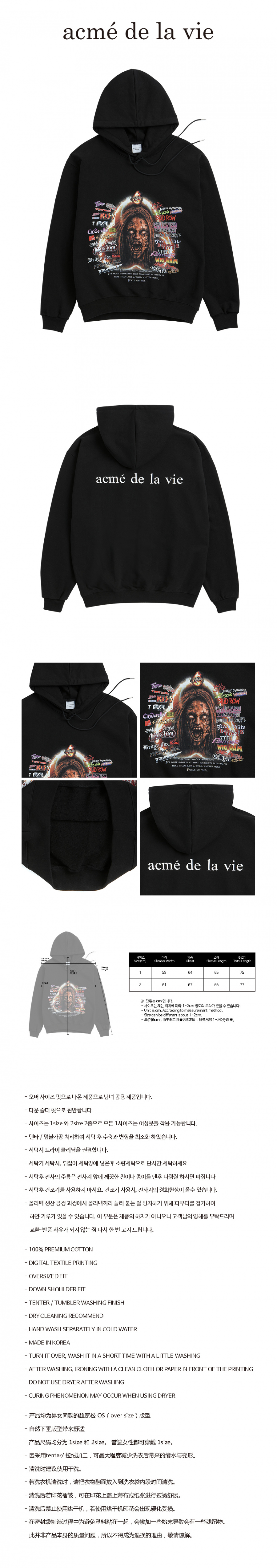 아크메드라비(ACME DE LA VIE) CARTOON HOODIE 카툰후드 좀비 우먼