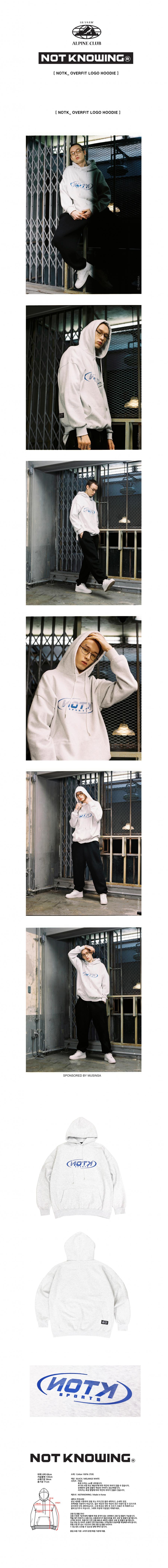 낫노잉(NOTKNOWING) [2차리오더]오버핏 로고 후드맨투맨(멜란화이트)