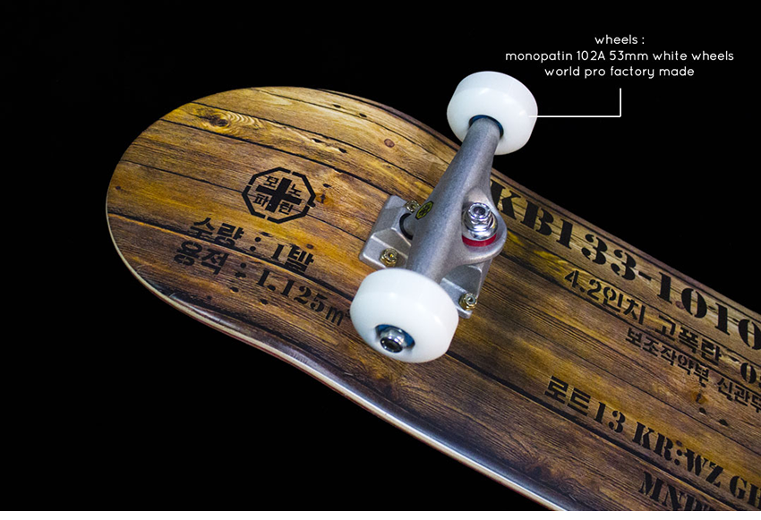 모노파틴(MONOPATIN) high-explosive shell box complete skateboard