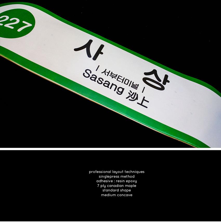 모노파틴(MONOPATIN) sasang station skateboard deck