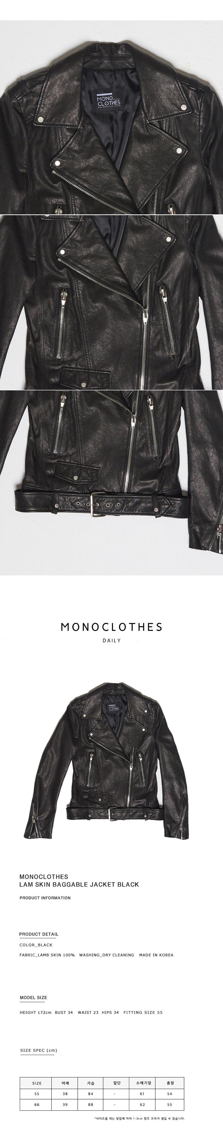 모노클로즈(MONOCLOTHES) 여성 램스킨 양가죽 배지터블 라이더 자켓_BLACK