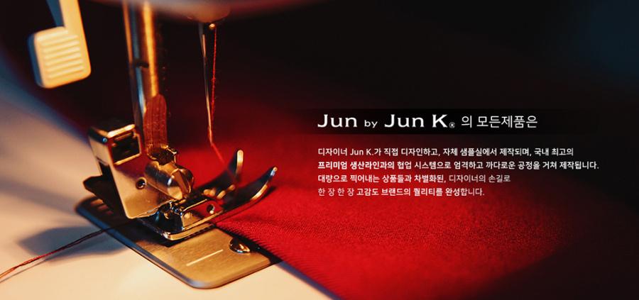 준바이준케이(JUN BY JUN K) 세미 오버드랍 울롱코트 (Beige)