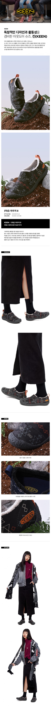 킨(KEEN) (여성) 하우저 II - 레이븐/어도비 [KN1020115J3]