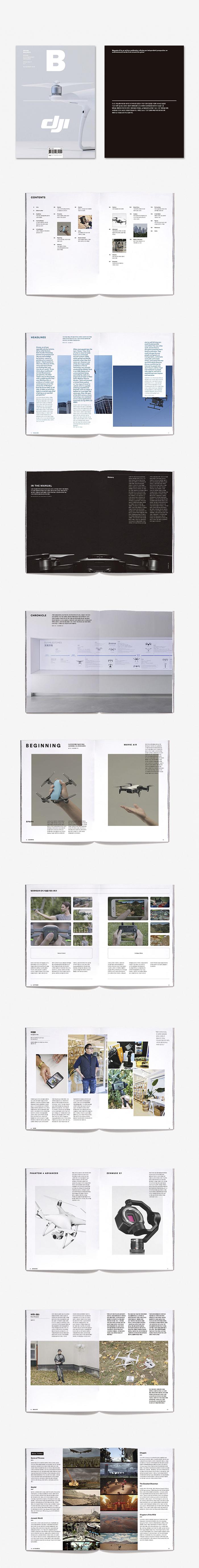 매거진 비(MAGAZINE B) Magazine B Issue#71 DJI