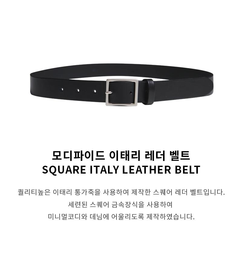 모디파이드(MODIFIED) M#1691 square italy leather belt
