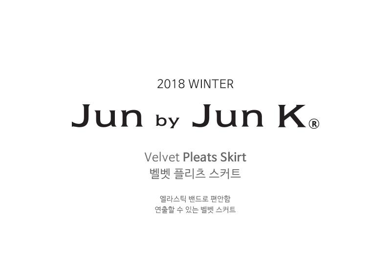 준바이준케이(JUN BY JUN K) 벨벳 플리츠 스커트 (Silve)