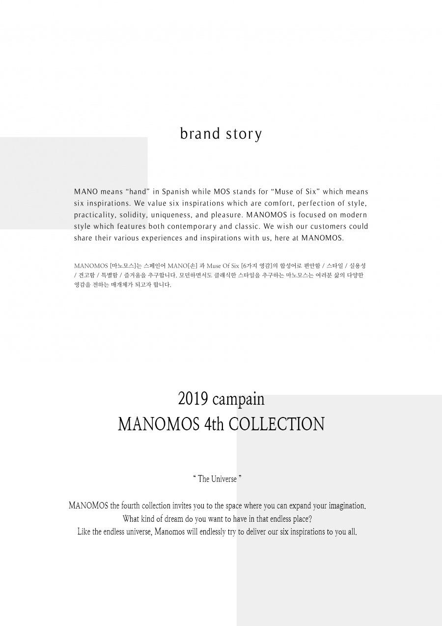 마노모스(MANOMOS) 존 C1 [BTS 지민착용] 리오더 입고완료