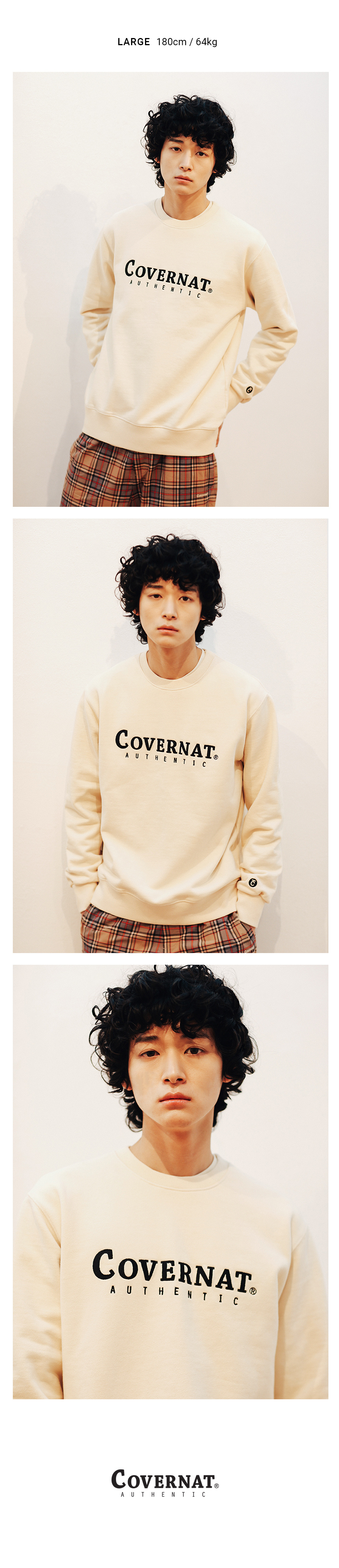 커버낫(COVERNAT) AUTHENTIC LOGO CREWNECK NAVY