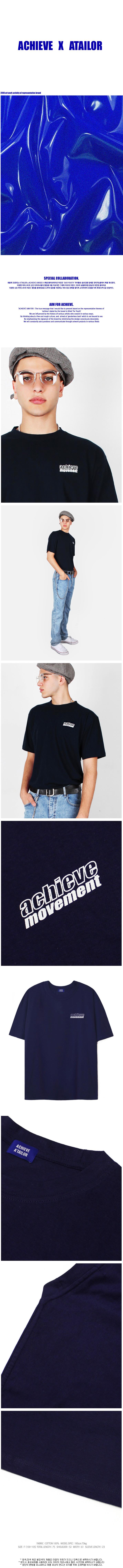 에이테일러(A-TAILOR) 아치브 스테이지 로고 반팔 티셔츠 - 다크 네이비