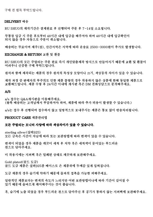 루 슈어(RU SHUO) 스몰 애퍼처 이어링