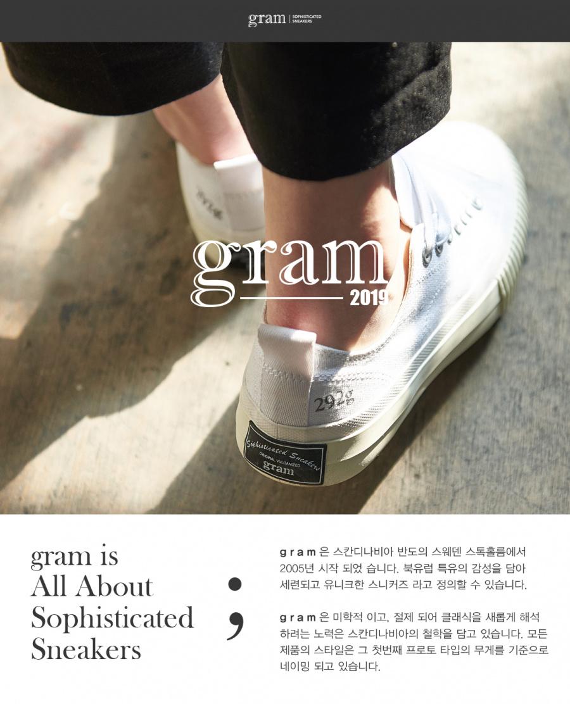그램(GRAM) [gram 그램슈즈] 292g 그레이 캔버스