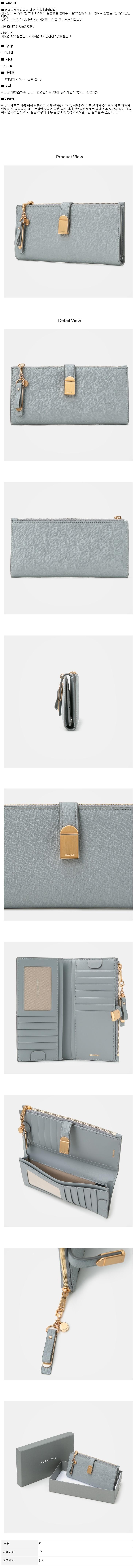 빈폴 액세서리(BEANPOLE ACCESSORY) (여) 스카이 블루 제니 2단 장지갑 (BE91A4M61Q)