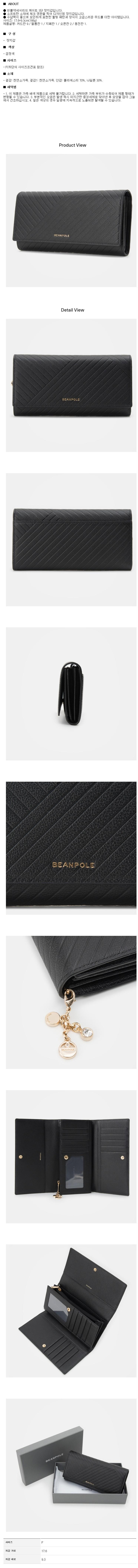빈폴 액세서리(BEANPOLE ACCESSORY) (여) 블랙 케이트 3단 장지갑 (BE91A4M715)