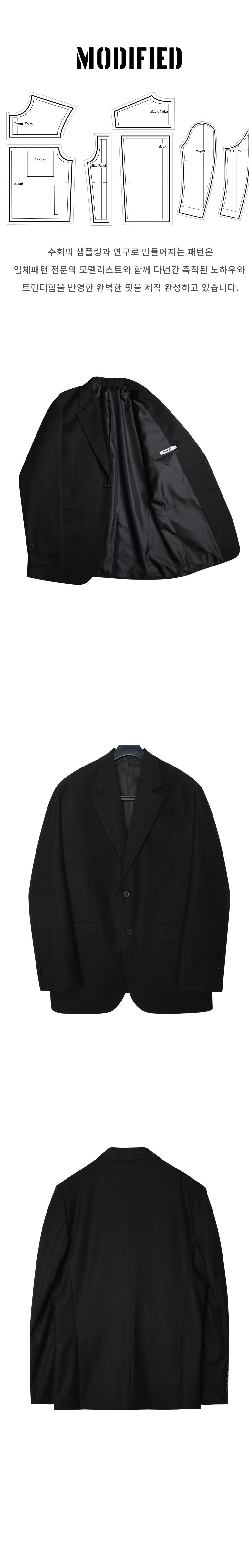 모디파이드(MODIFIED) M#1709 singer over blazer