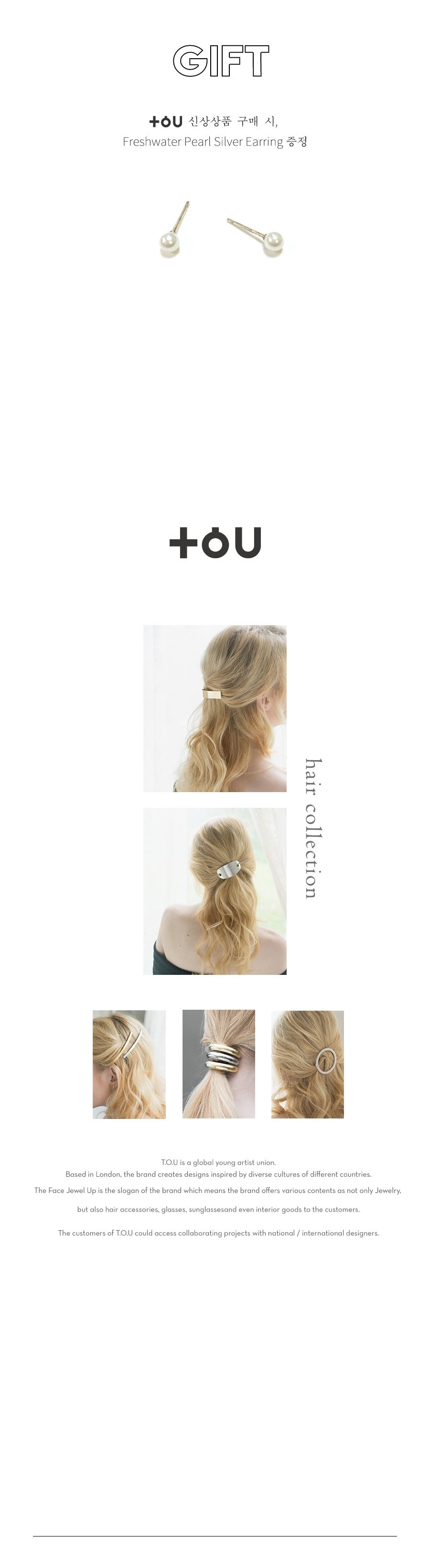 티오유(TOU) [2SET] 116 Gold Mix Pearl Hair Clip