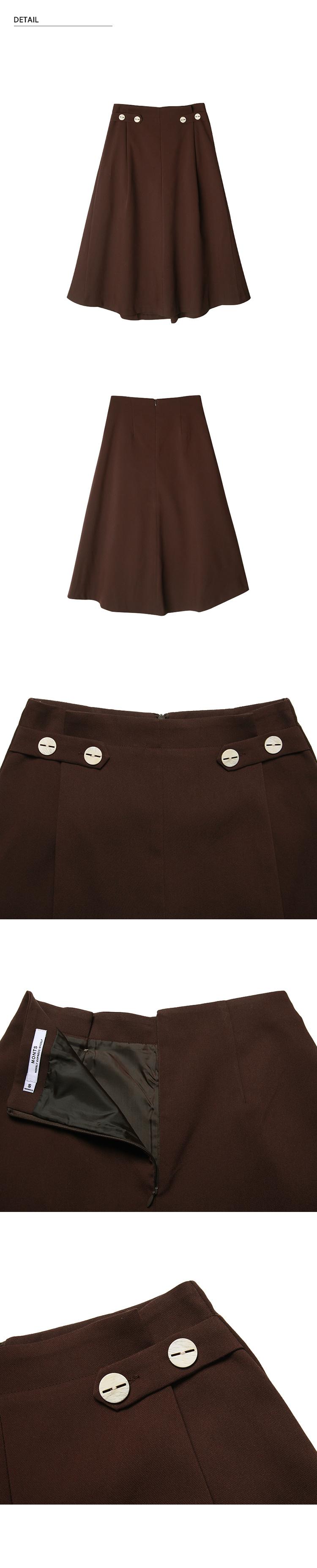 몬츠(MONTS) 850 flared skirt with button details (brown)