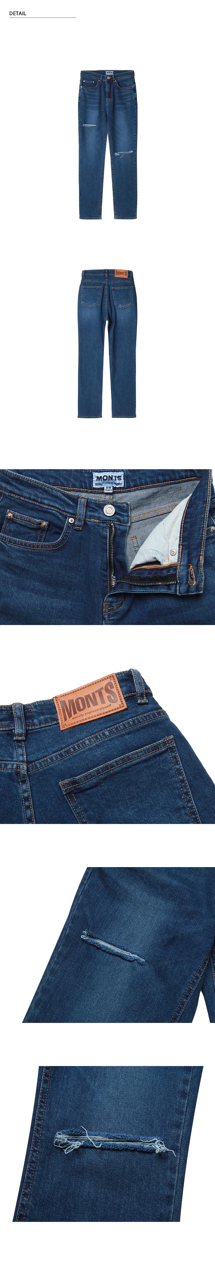 몬츠(MONTS) 854 slim-fit cropped denim jeans