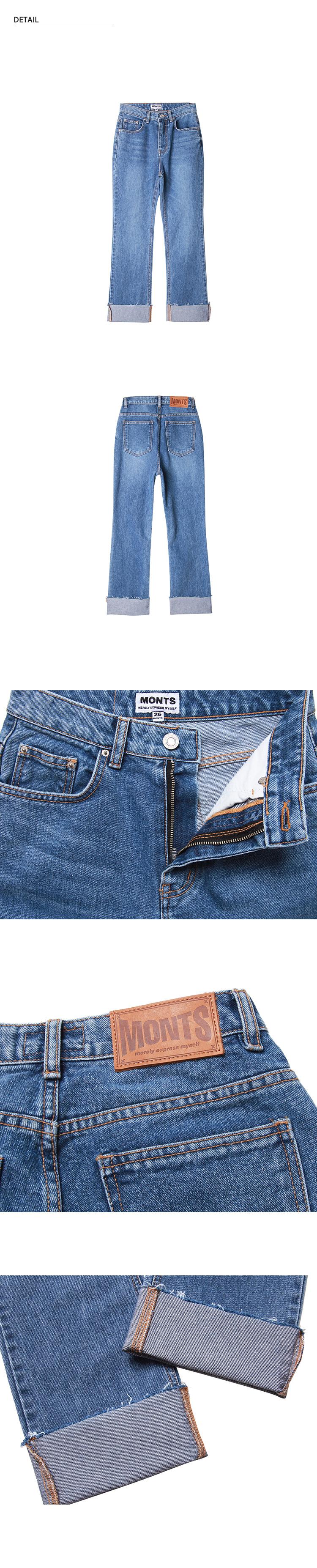 몬츠(MONTS) 855 roll up style denim pants