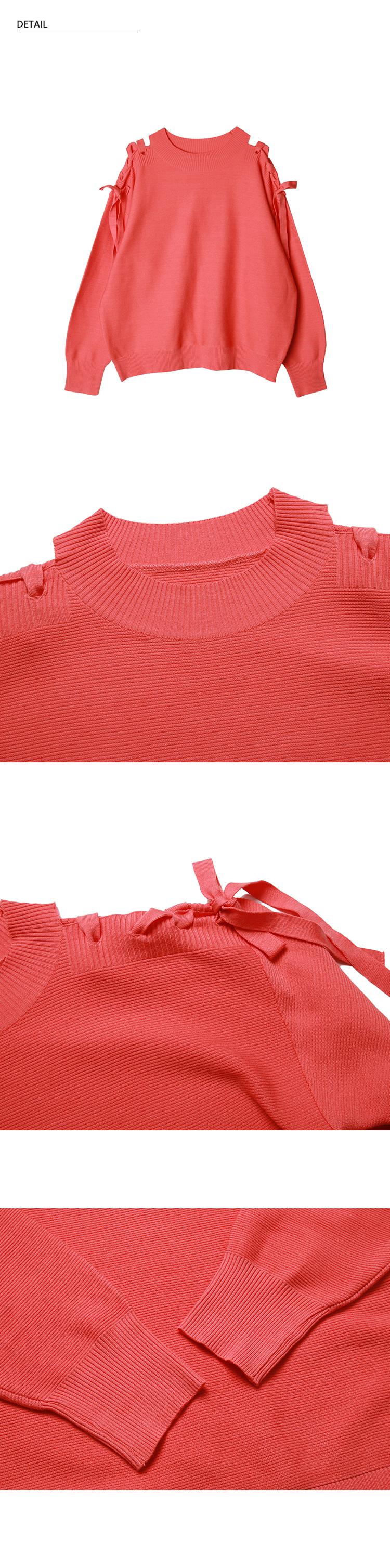 몬츠(MONTS) 858 slit strap knit (coral)