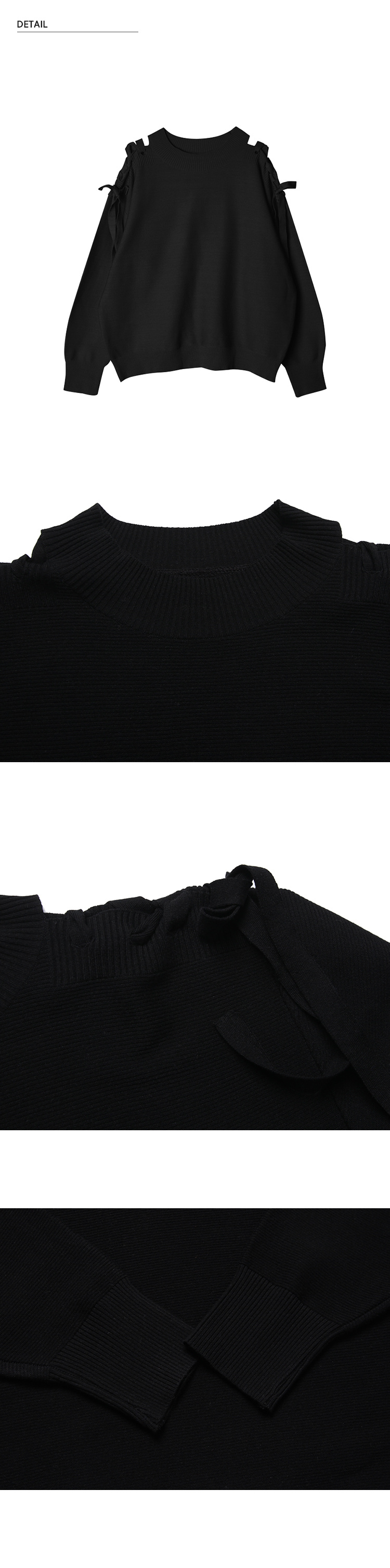 몬츠(MONTS) 859 slit strap knit (black)