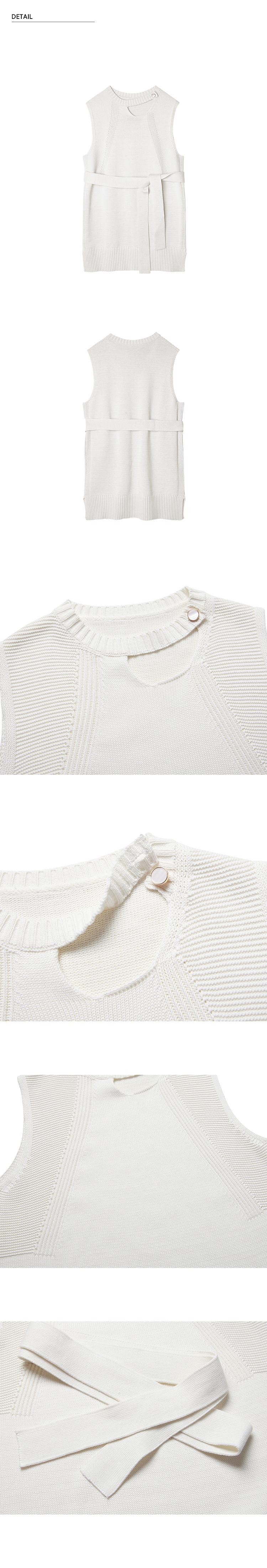 몬츠(MONTS) 861 choker vest knit (ivory)