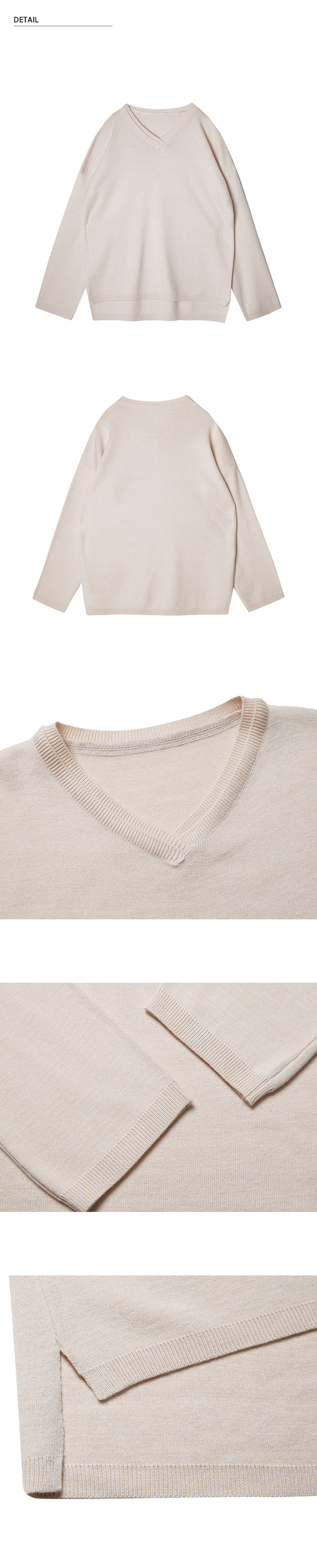 몬츠(MONTS) 863 double ribbed V-neck knit (light beige)
