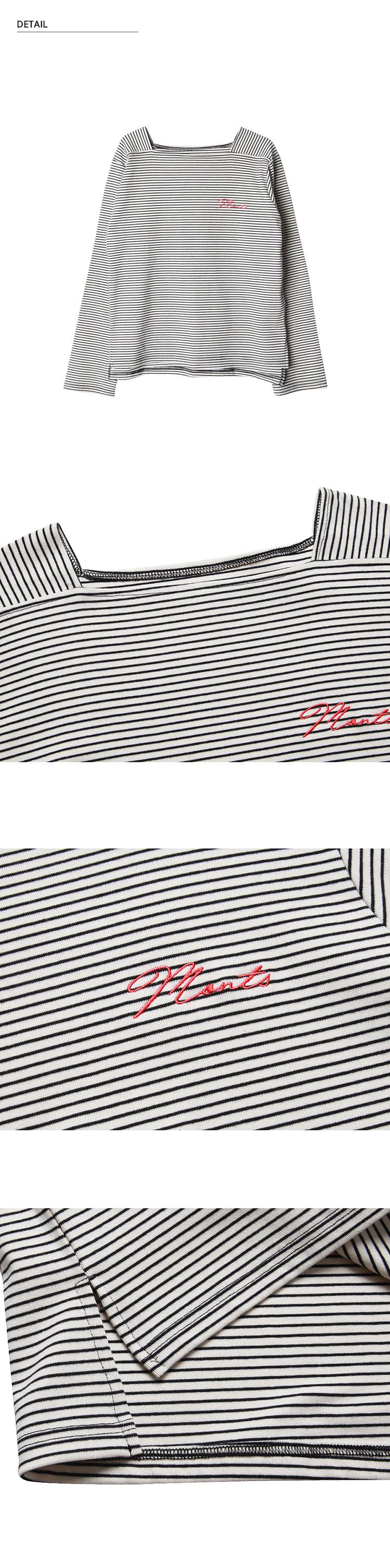 몬츠(MONTS) 867 square-neck striped t-shirt