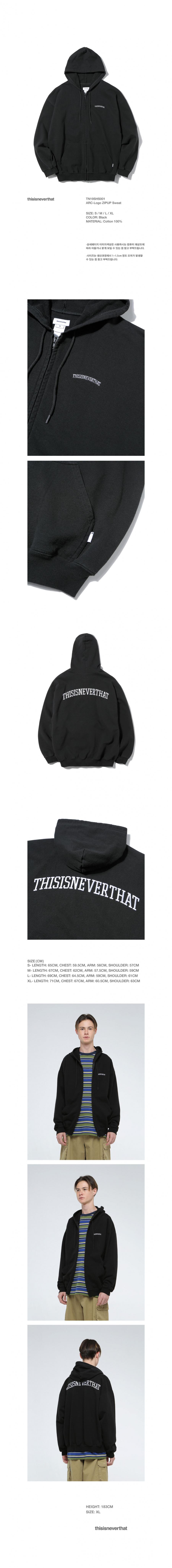 디스이즈네버댓(THISISNEVERTHAT) ARC-Logo ZIPUP Sweat Black