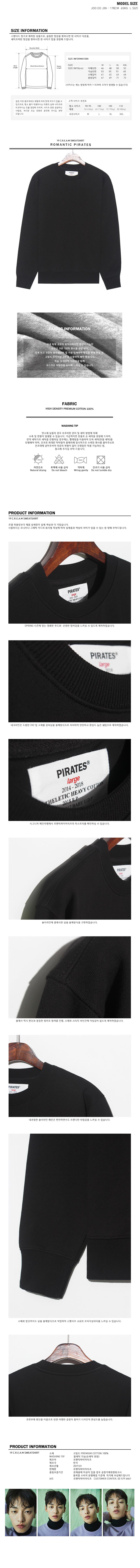 로맨틱 파이어리츠(ROMANTICPIRATES) C.r.e.a.m Sweatshirt (Black)