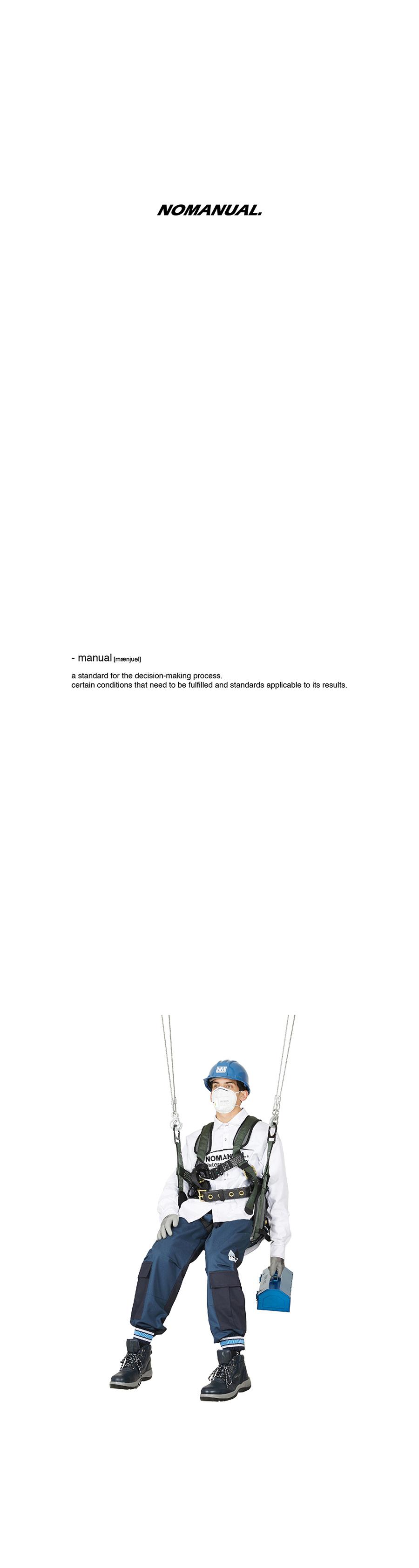 노매뉴얼(NOMANUAL) N LOGO SWEATSHIRT - BLACK