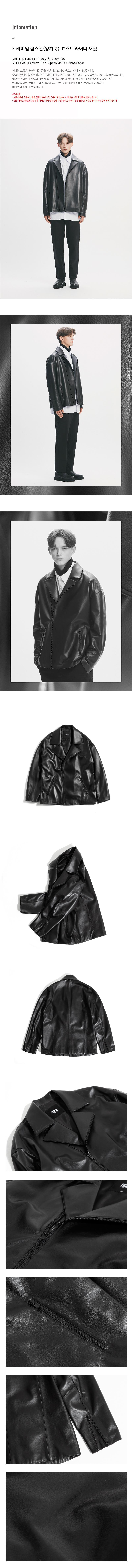 어반스터프(URBANSTOFF) USF Ghost Rider Jacket Black