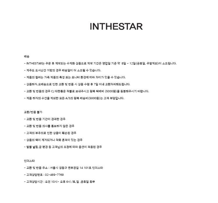 인더스타(INTHESTAR) 웨이브 로우 스니커즈_1032black