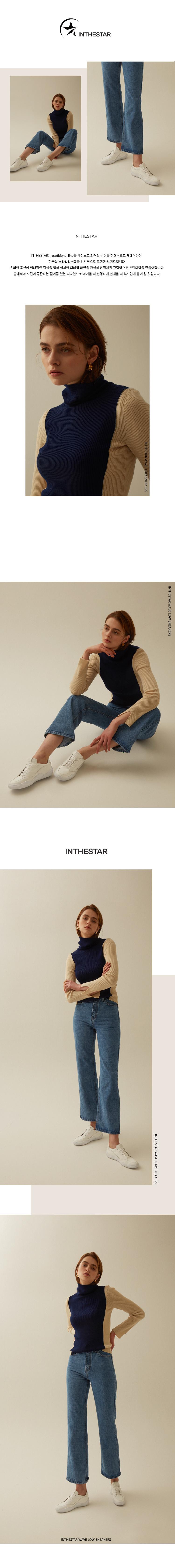 인더스타(INTHESTAR) 웨이브 로우 스니커즈_1032white