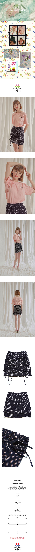 마가린핑거스(MARGARIN FINGERS) double shirring skirt